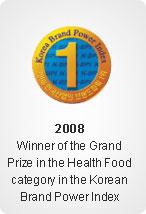 history_awards_08