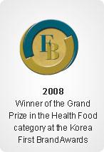 history_awards_09