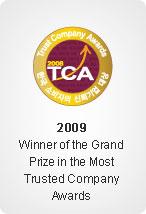 history_awards_13