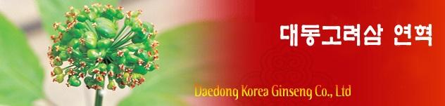 qua-trinh-hoat-dong-cua-cty-Daedong